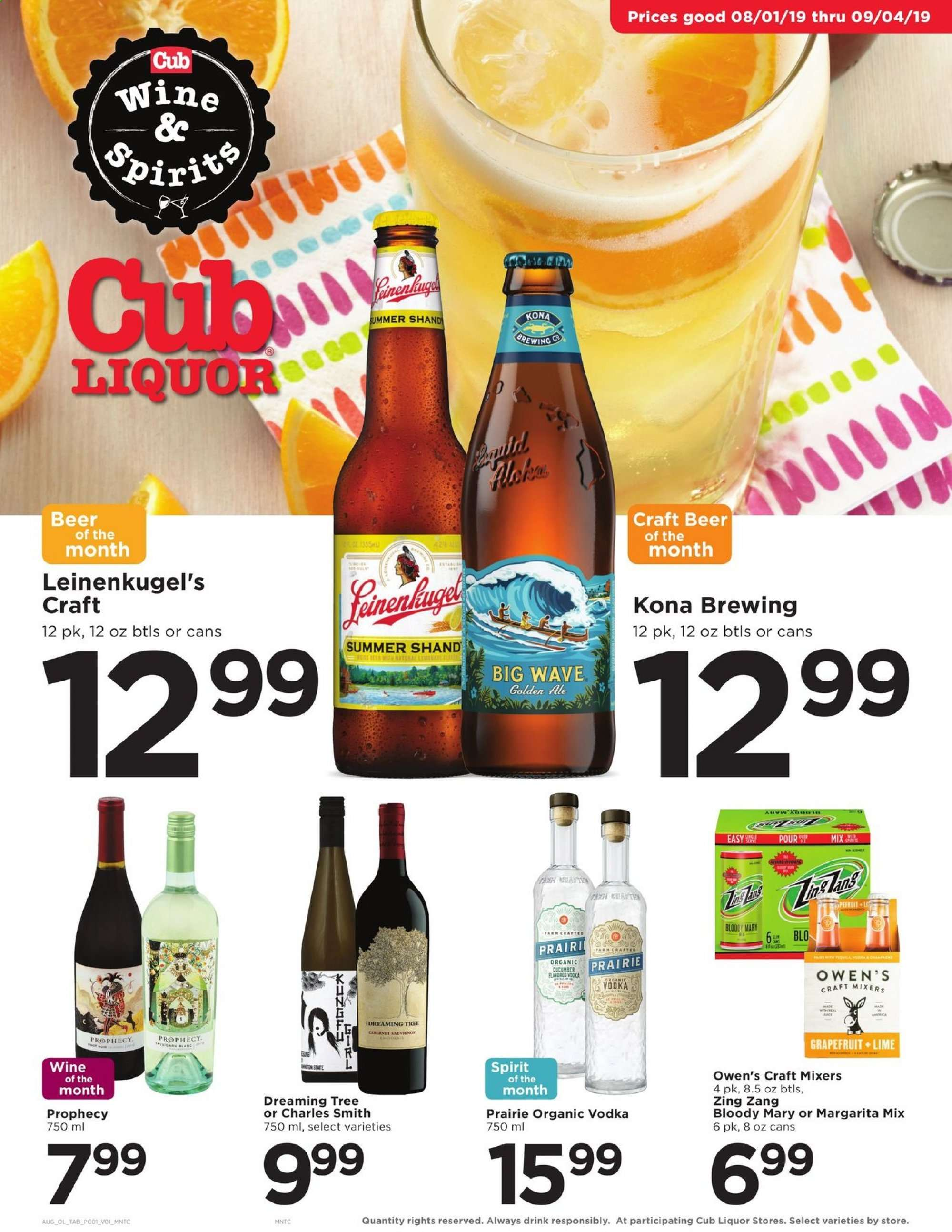 Cub Foods Flyer  - 08.01.2019 - 09.04.2019. Page 1.