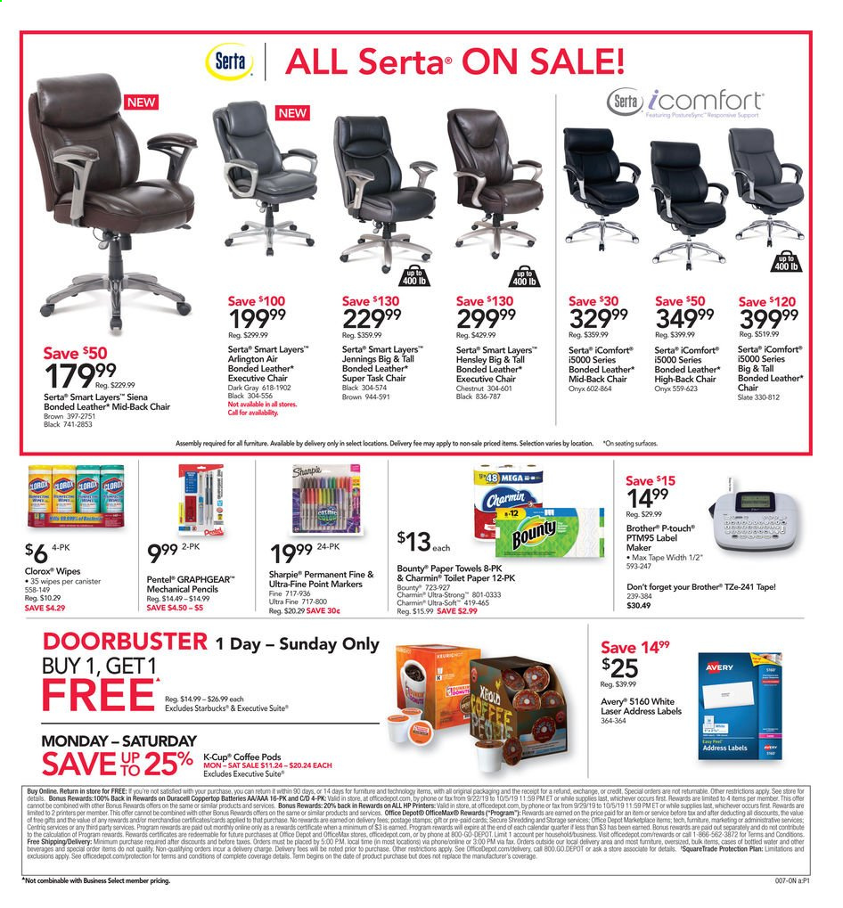 Office DEPOT flyer 30.30.30 - 30.30.30  Weekly Ads