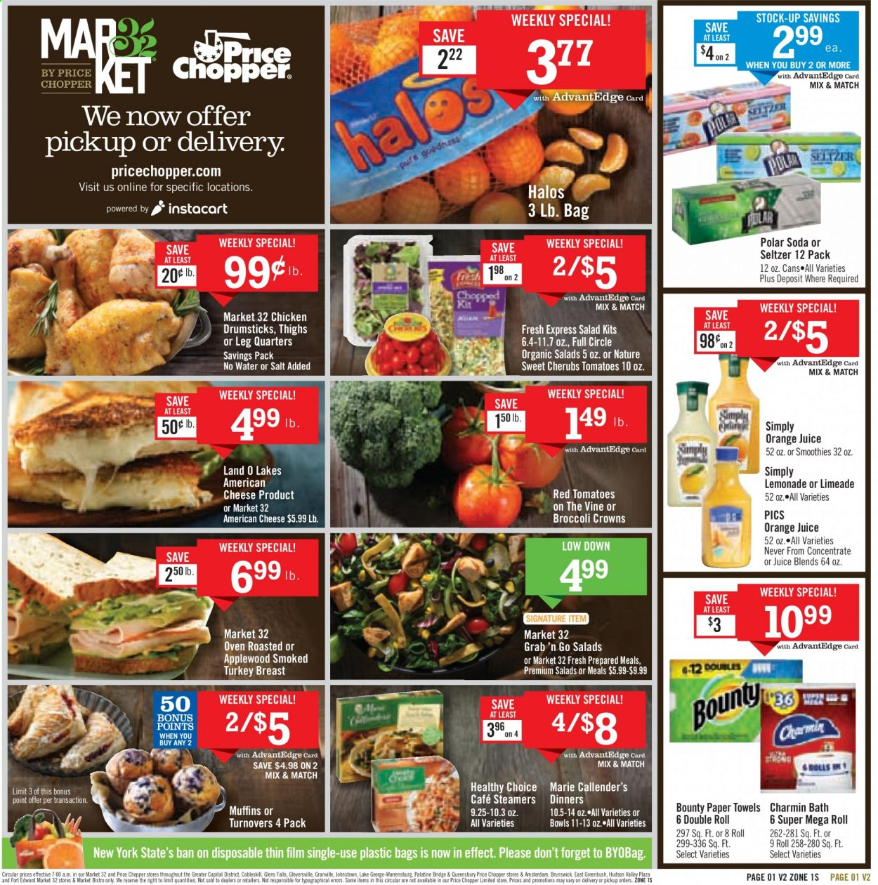 Price Chopper Flyer  - 03.22.2020 - 03.28.2020. Page 1.