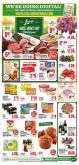 Lowes Foods Flyer - 05.06.2020 - 05.12.2020.