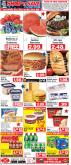 Shop 'n Save (Pittsburgh) Flyer - 07.02.2020 - 07.08.2020.