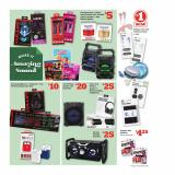 Family Dollar Flyer - 11.01.2020 - 12.25.2020.