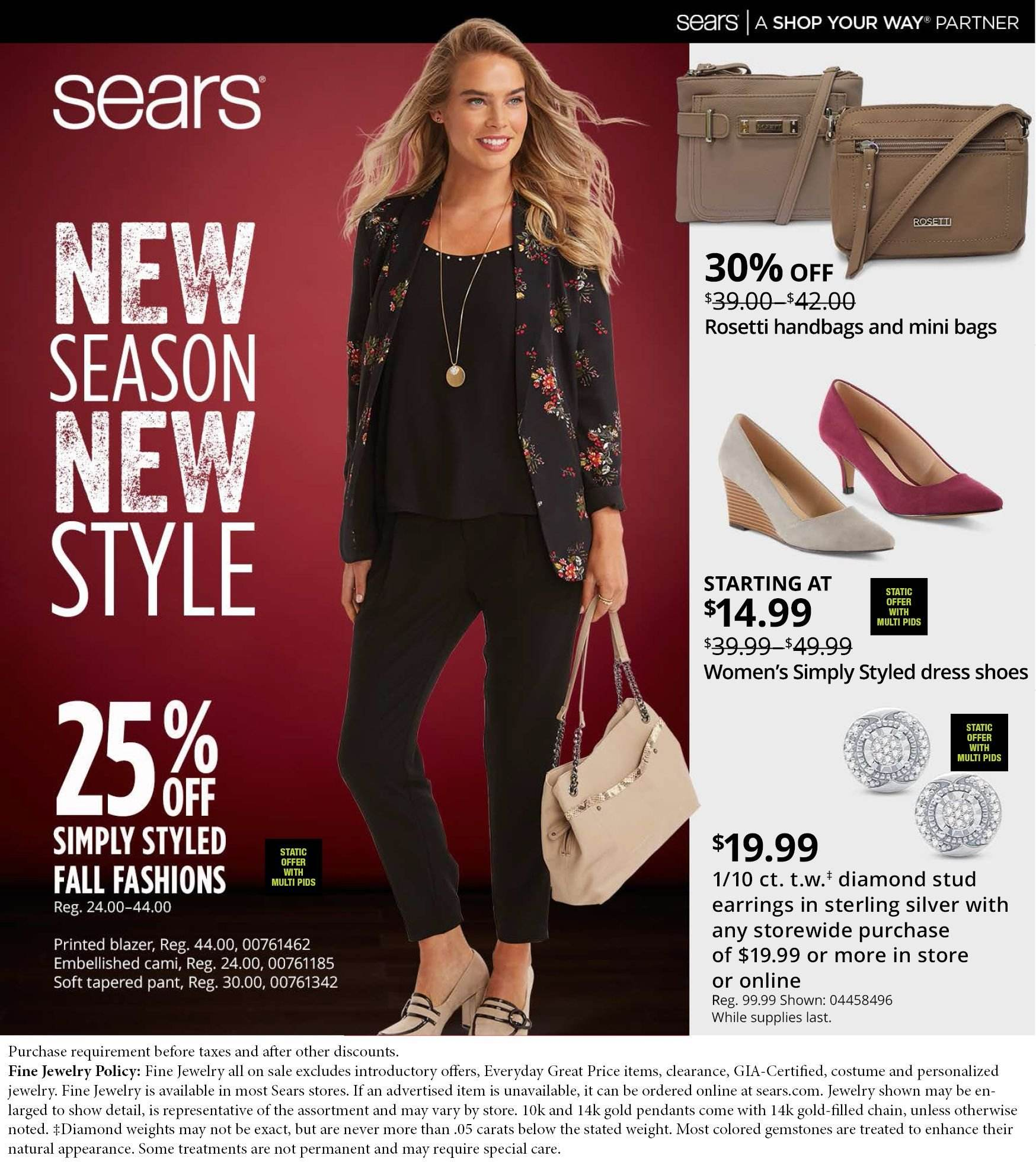 Sears Flyer  - 09.09.2018 - 09.15.2018. Page 1.