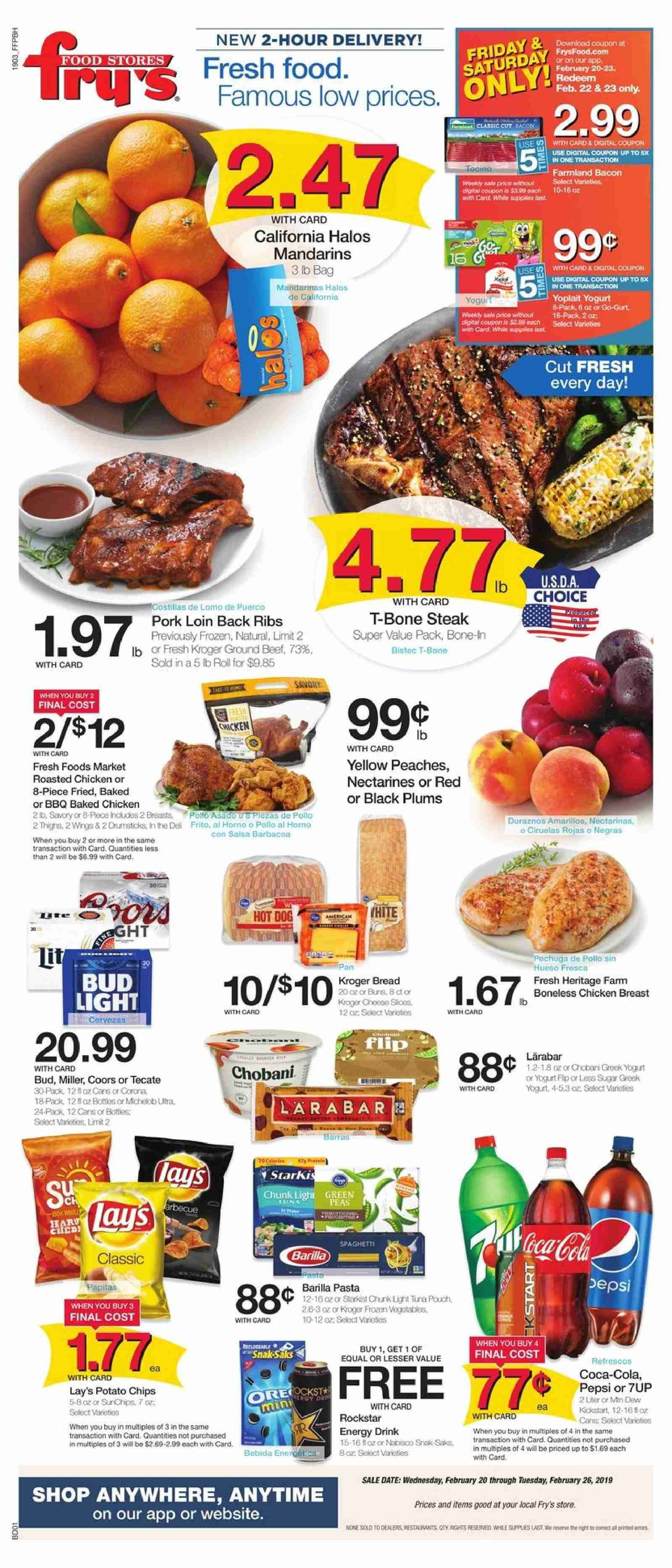 Fry's Flyer  - 02.20.2019 - 02.26.2019. Page 1.
