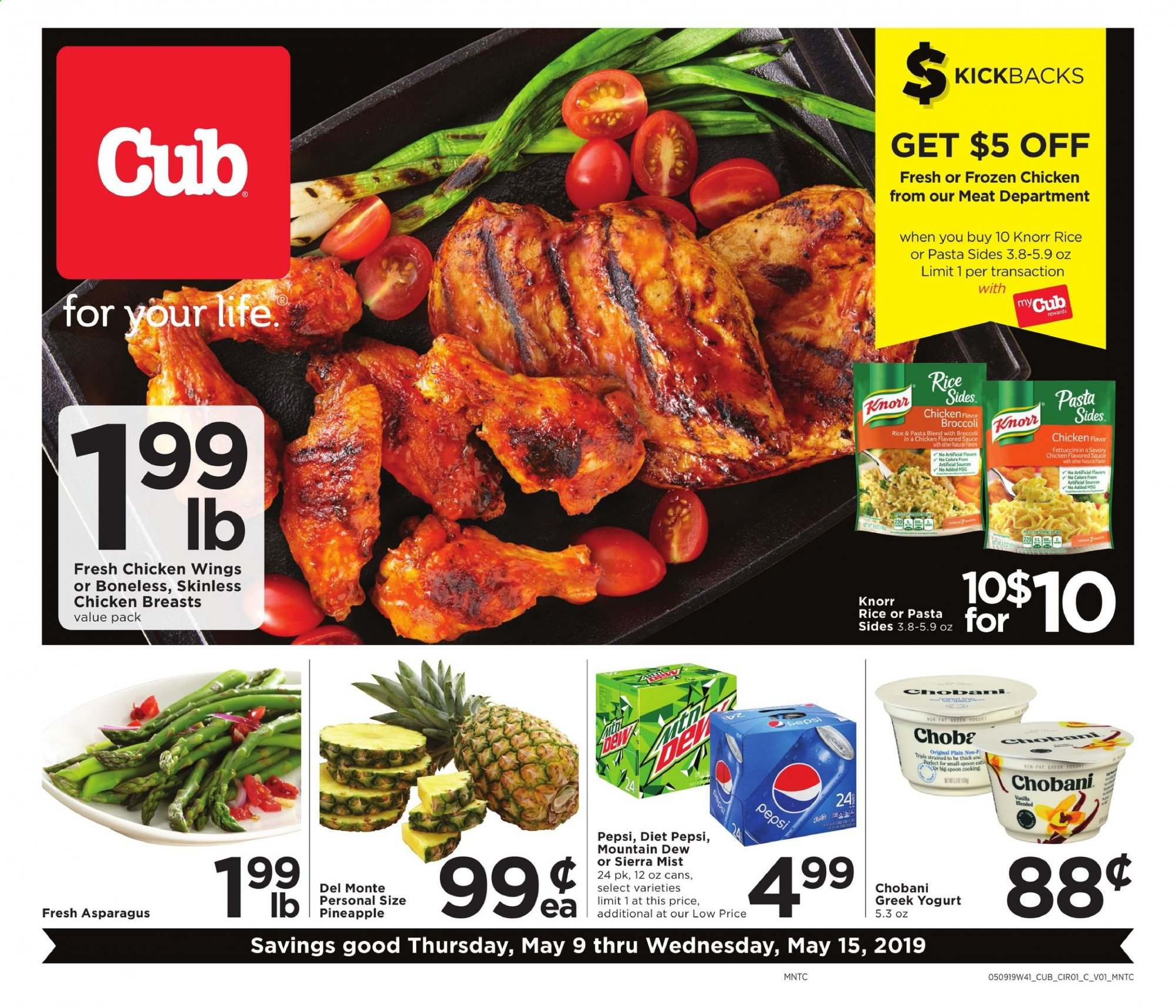 Cub Foods Flyer  - 05.09.2019 - 05.15.2019. Page 1.